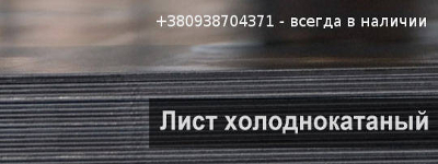 Баннер пустышка международный рынок 03