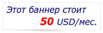 Баннер пустышка Рынок стали Украины внизу 2