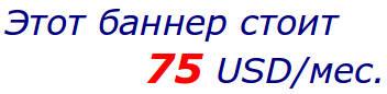 Баннер пустышка Рынок стали Украины справа внизу 2